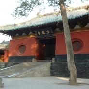 اولین معبد وو وی تائو