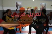 عکسهایی از تمرین ماهانه مربیان ( ۲۹  فروردین ۱۳۹۲)