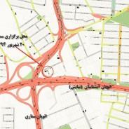 آدرس محل برگزاری دومین سمینار تهران