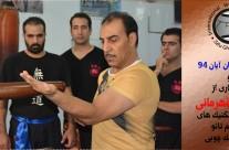 تمرین مربیان آبان ۹۴ وشاهکاری از سی فو قهرمانی