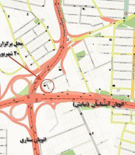 دومین سمینار تهران